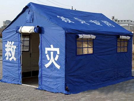 Relief Tent Model RT4008